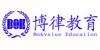 广州博律教育
