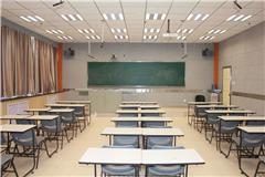 吉林大学网络教育高起专广州招生