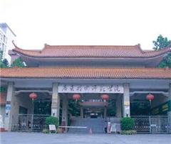 天河广技师校区