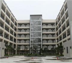 广州电子商务师资格认证培训班