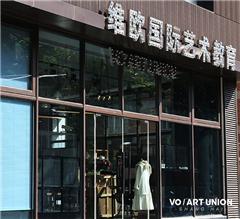 服装设计师品牌孵化系列培训课程