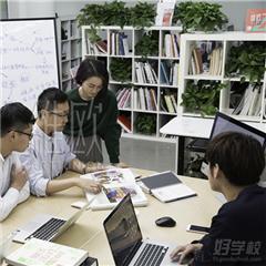青岛网页UI交互设计集训课程