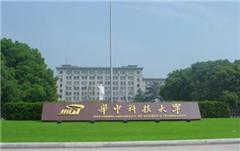 中山三级企业培训师高级工考证培训