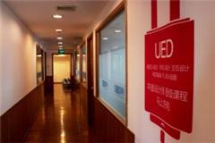 北京PM产品经理周末培训班