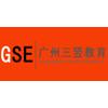 广州三竖教育