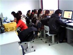 北京计算机等级考试培训班