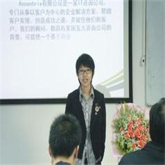 广州北大青鸟网络信息安全培训班