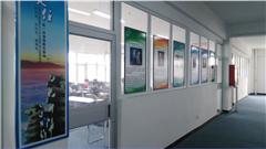 北京网络信息安全培训课程培训班