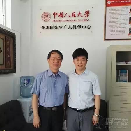 广东教学中心主任华老师与王向明教授合影
