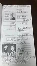 广州砚池教育教材笔记