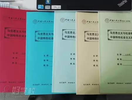 广州砚池教育课程教材