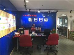 上海高级日语N2-N1级培训套餐班