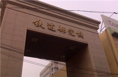 北京产品需求分析与需求管理培训班