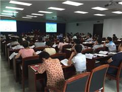 北京PMI-ACP敏捷认证考前培训班