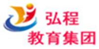 广州弘程教育