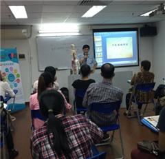 陕西师范大学网络教育专起本广州地区招生简章