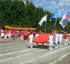 长春社会文化艺术班