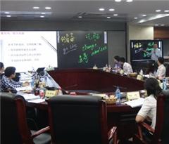 北京PMP实战备考培训班
