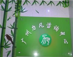 云南财经大学公共管理MPA双证招生简章(广州开班)