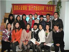 石河子大学工商管理MBA双证招生简章(广州开班)