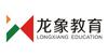 广州龙象教育