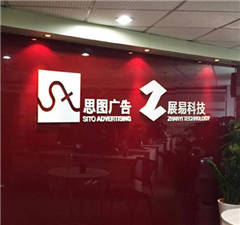 广州电商设计实战培训班