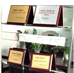 天河珠江新城校区