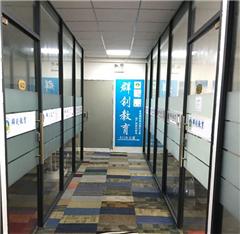 东北师范大学网络教育高起专广州报名