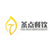 广州茶点餐饮培训中心