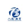 广州八通教育