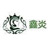 广州鑫炎美甲化妆培训学校