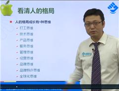 北京Oracle OCP认证培训班