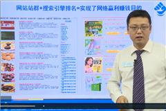 北京Java之企业项目战培训班
