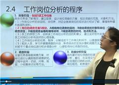 北京仿京东APP天空彩票游戏页面制作培训班