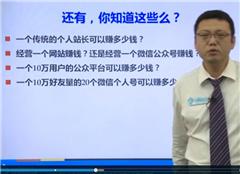 北京Android实战大型项目之今日头条培训班