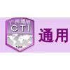 广州通用教育