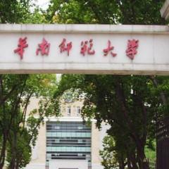 广州中考英语语法阅读班