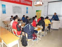 广州二手车评估师高级脱产培训班