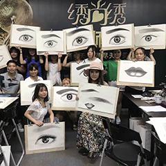 广州半永久纹绣培训班