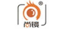上海尚镜摄影化妆美甲培训学校