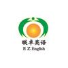 上海英卓英语