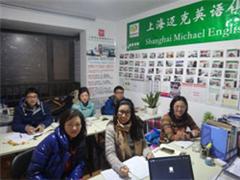 上海VIP一对一商务口语(面试职场)英语培训