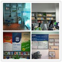 广东教育城校区