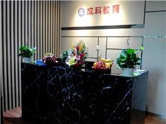 广州大学《机械工程》在职考研小班