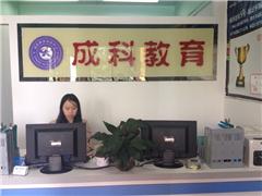 华南理工大学自考《会计电算化》高升专广州班