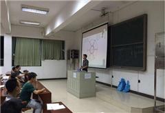 华南师范大学自考《数学教育》专升本广州班