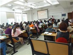 广州劳动关系协调师三级培训班