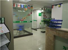 深圳英语个性化一对一VIP课程