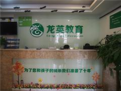 惠州成人PBE王牌商务英语口语课