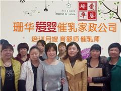 长沙催乳师培训班(高级)
